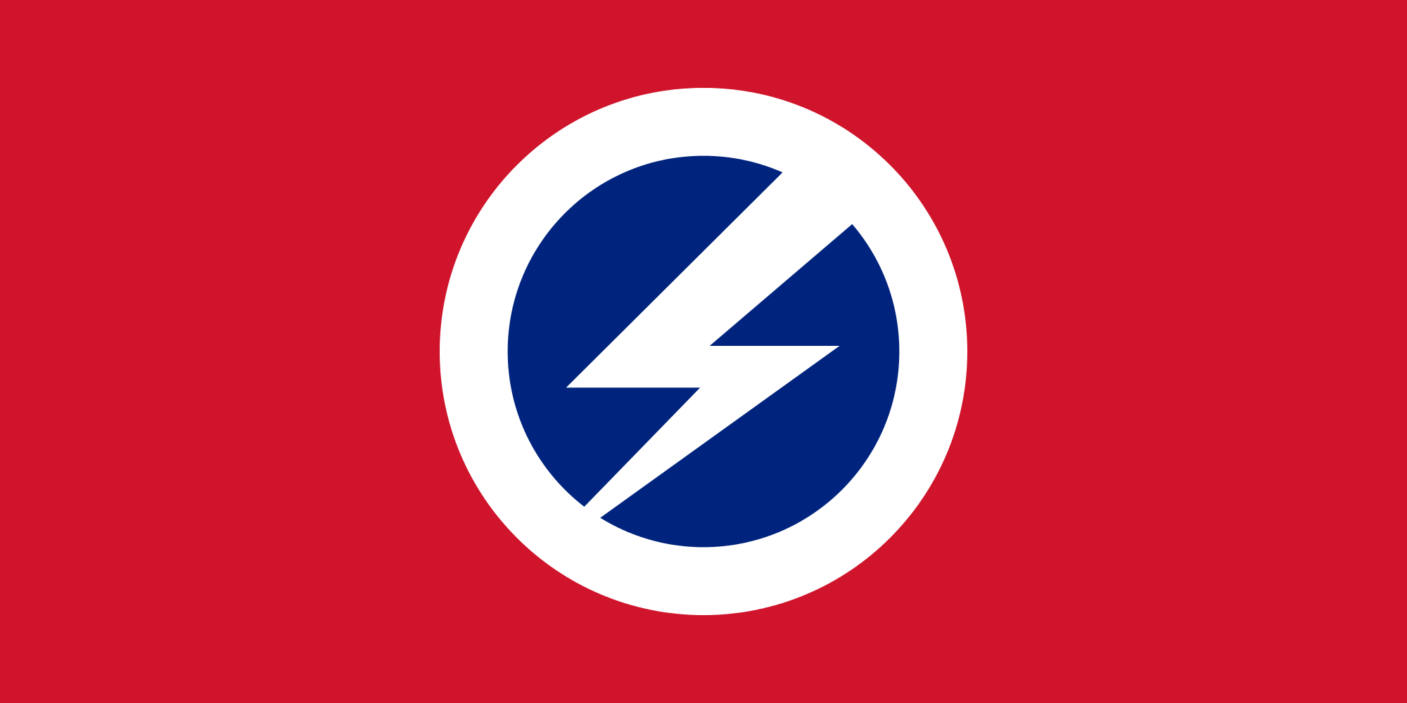 Guide to far right symbols brighton anti fascists the circled flash logo was first used by oswald mosleys british union of fascists in the 30s and 40s after the buf collapsed it passed out of use until biocorpaavc